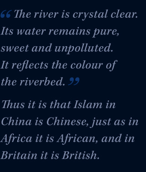said this about Islam: